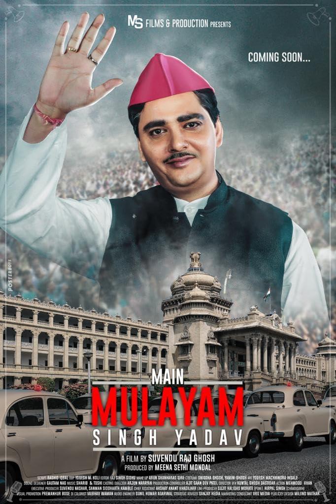 Main Mulayam Singh Yadav (2021) Hindi WEB-DL x264 AAC