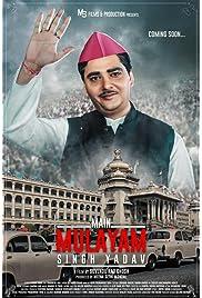 ##SITE## DOWNLOAD Main Mulayam Singh Yadav (2020) ONLINE PUTLOCKER FREE