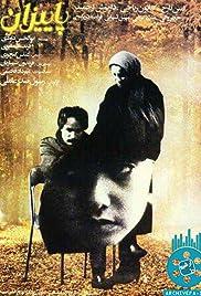 Payizan () film en francais gratuit
