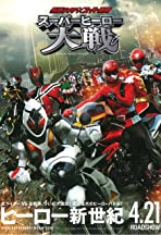 Super Hero War: Kamen Rider vs. Super Sentai
