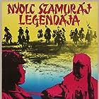 Satomi hakken-den (1983)