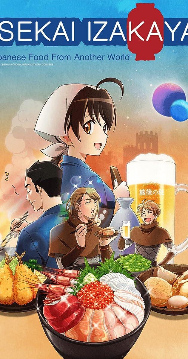 download scarica gratuito Isekai Izakaya: Koto Aitheria no Izakaya Nobu o streaming Stagione 1 episodio completa in HD 720p 1080p con torrent