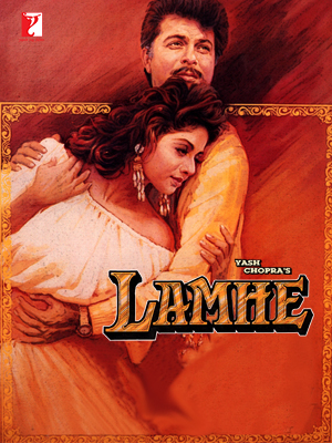 Waheeda Rehman Lamhe Movie