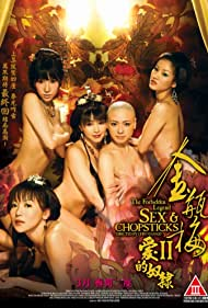 Jin Ping Mei 2: Ai de nu li (2009) Poster - Movie Forum, Cast, Reviews