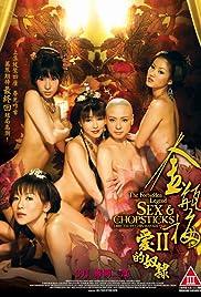 The Forbidden Legend: Sex & Chopsticks 2