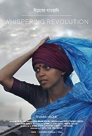 Whispering Revolution (2015)
