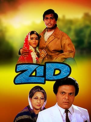 Zid movie, song and  lyrics