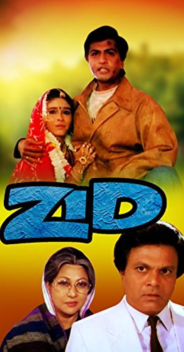 Zid 1994 Imdb