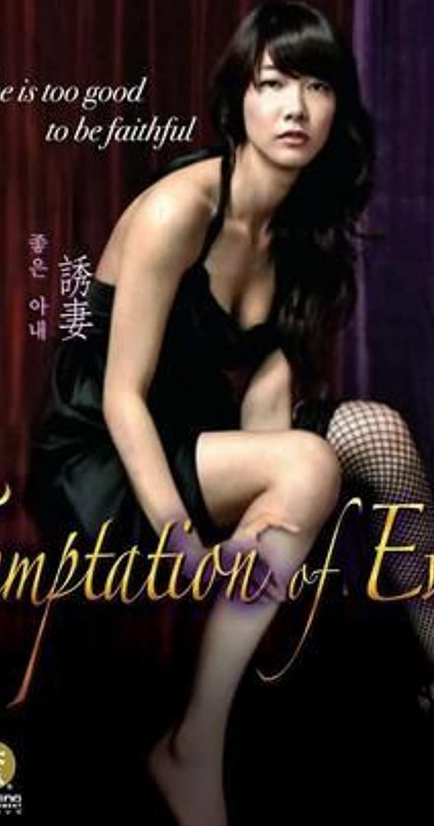 The temptation of eve watch online