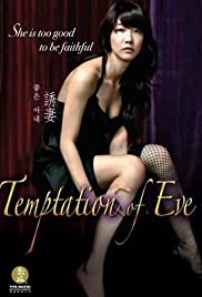 The temptation of eve full movie