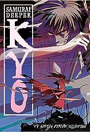 Samurai Deeper Kyo Poster