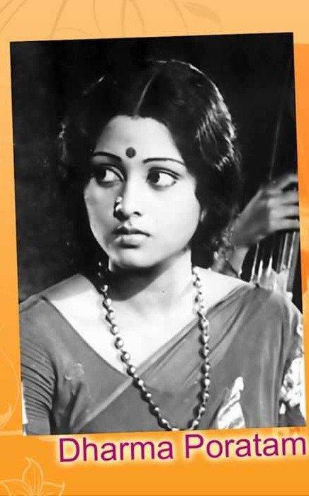 Dharma Poratam ((1983))
