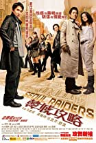 Seoul Raiders