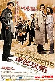 Seoul Raiders Poster