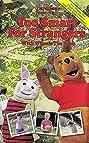 Too Smart for Strangers (1985) Poster