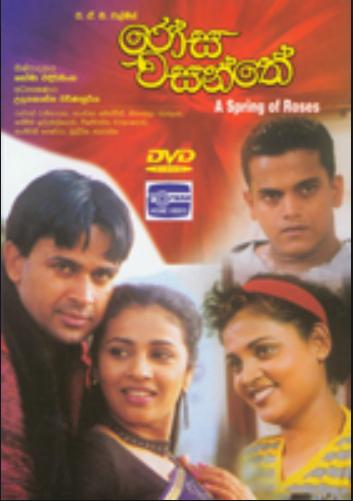 Rosa Wasanthaya Movie