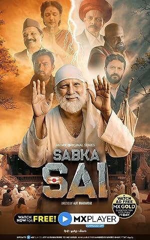 Sabka Sai poster