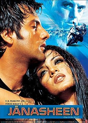 Shiraz Ahmed Janasheen Movie