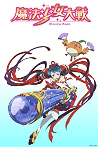 Most recommended movie to watch Mahou shoujo taisen by none [avi]