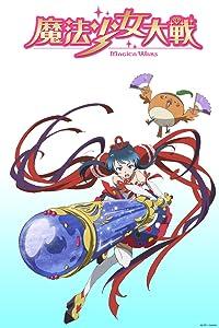 Bluray movies direct download Mahou shoujo taisen by [2048x2048]