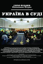 Ukraine on Trial Poster