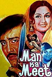 Man Ka Meet Poster