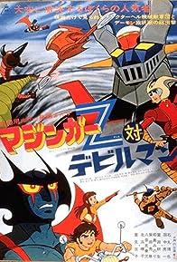 Primary photo for Mazinger Z vs. Devilman