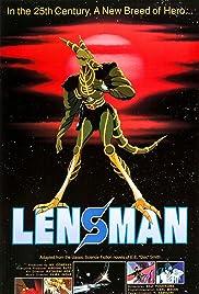 Lensman(1984) Poster - Movie Forum, Cast, Reviews