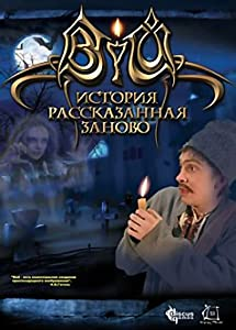 Search for mobile movie downloads Viy: The Story Retold [mkv]