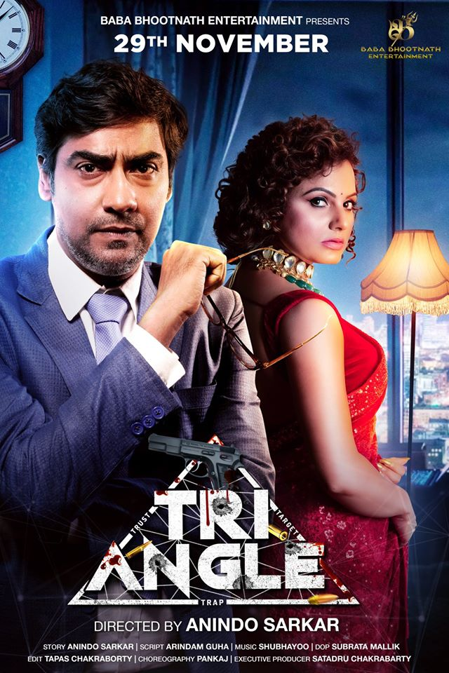 Triangle 2021 Bengali Full Movie 720p HDRip 700MB MKV Download