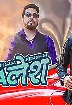 Kalesh: Milind Gaba & Mika Singh ft. Sargun Kaur