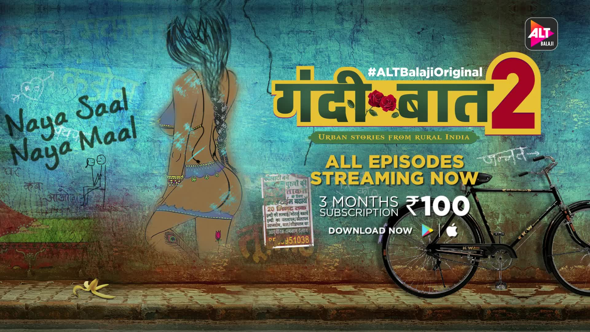 Gandii Baat - Season 2 | All episodes streaming now