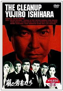 Sites for free 3gp movies downloads Arashi no yushatachi [Bluray]