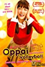 Oppai Volleyball (2009) Poster