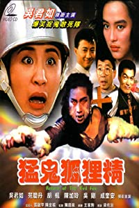 Download Meng gui hu li jing full movie in hindi dubbed in Mp4