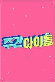 Weekly Idol Poster
