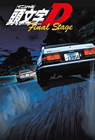 Primary photo for Initial D: Final Stage