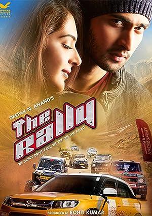 The Rally movie, song and  lyrics