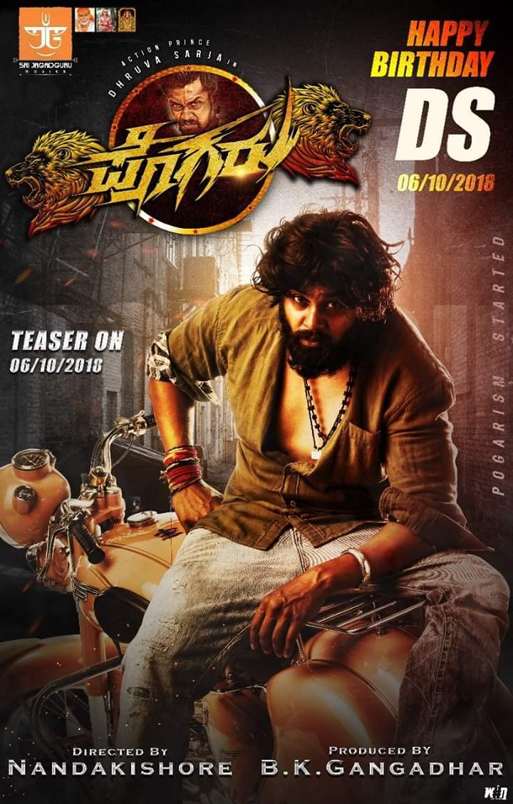 Pogaru (Sema Thimiru 2021) Hindi Dubbed