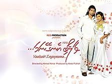 Vaaloabi Engeynama (2006)