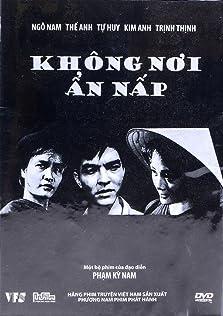 Khong noi an nap (1971)