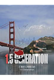 1.5 generation