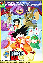 Dragon Ball: Curse of the Blood Rubies(1986) Poster - Movie Forum, Cast, Reviews
