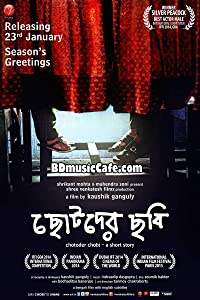 Downloads full movie Chotoder Chobi by Kaushik Ganguly [Bluray]