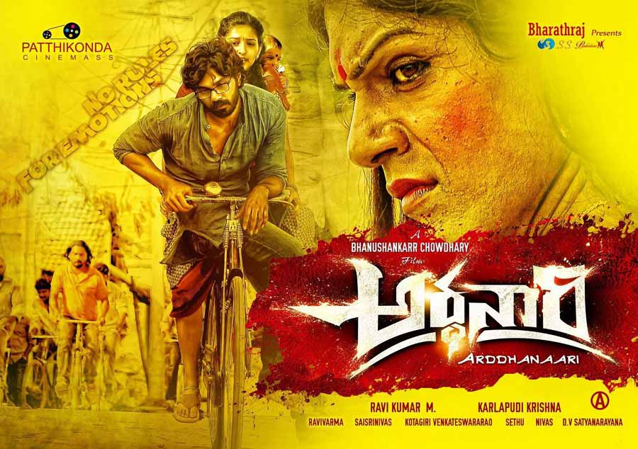 Arddhanaari Hindi Dubbed Movie Watch Online