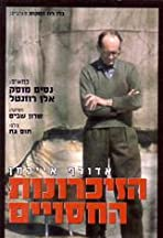 Adolf Eichmann: the Secret Memoirs