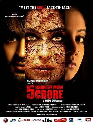 5 Ghantey Mien 5 Crore movie, song and  lyrics