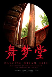 Dancing Dream Hall