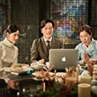Dong-hwi Lee, Duling Chen, and Yeom Hye-ran in New Year Blues (2021)