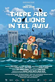 There are no Lions in Tel Aviv Poster